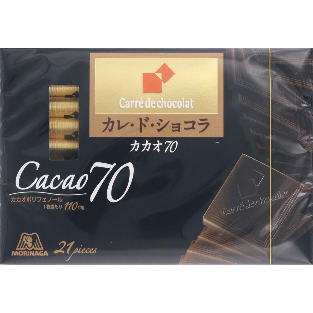 森永製菓 カレ・ド・ショコラ (カカオ70) 21枚