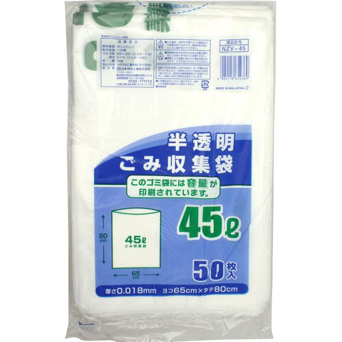 日本技研工業 ごみ収集袋 45L 50枚
