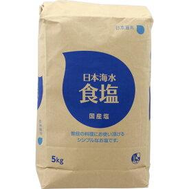 赤穂海水 日本海水食塩 5kg