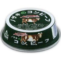 野崎コンビーフEO缶