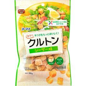 日本製粉 オーマイ クルトン シーザー味 30g