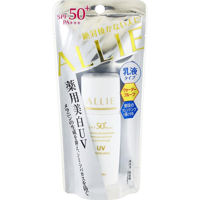 カネボウ化粧品 アリィー エクストラUVプロテクター(ホワイトニング)N<ミニ> 25ml (医薬部外品)