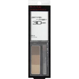 カネボウ化粧品 ケイト デザイニングアイブロウ3D EX−4