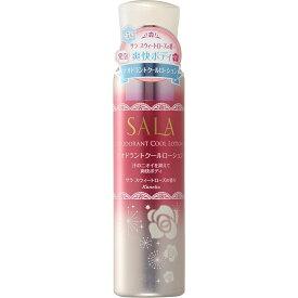 カネボウ化粧品 サラ デオドラントクールローション(サラ スウィートローズの香り) 90g (医薬部外品)