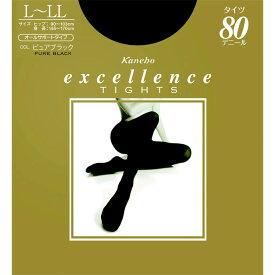 カネボウ化粧品 エクセレンス タイツ(80デニール)ピュアブラック L−LLサイズ