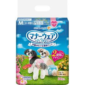 ユニ・チャームペットケア マナーウェア 女の子用 小〜中型犬用 Mサイズ 34枚