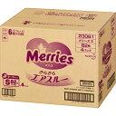 花王 メリーズ さらさらエアスルー(4〜8kgまで) S (テープ) 82枚×4