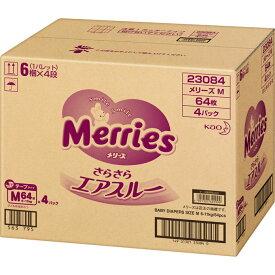 花王 メリーズ さらさらエアスルー(6〜11kgまで) M (テープ) 64枚×4
