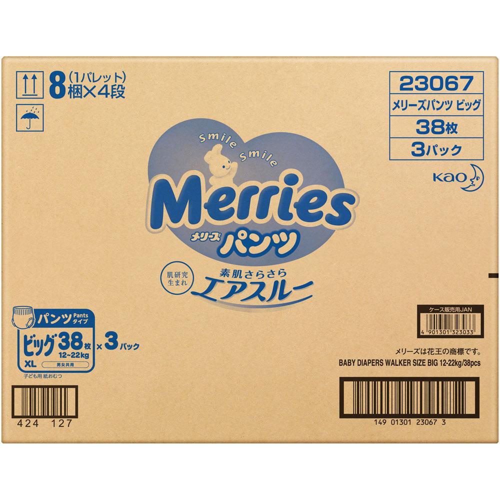 花王 メリーズパンツ さらさらエアスルー(12〜22kgまで) ビッグ (パンツ) 38枚×3