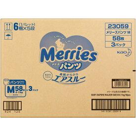 花王 メリーズパンツ さらさらエアスルー(6〜11kgまで) M 58枚×3