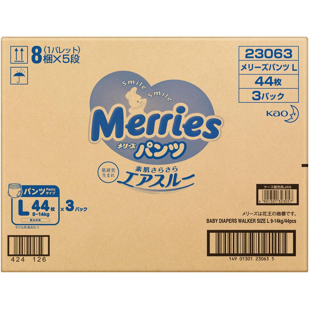 花王 メリーズパンツ さらさらエアスルー(9〜14kgまで) L 44枚×3