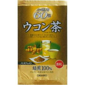 オリヒロ 徳用ウコン茶 1.5g×60包