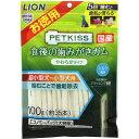 ライオン商事 PETKISS 食後の歯みがきガム やわらかタイプ 超小型犬〜小型犬エコノミーパック(大容量) 100g
