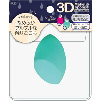 3Dスポンジグリーン
