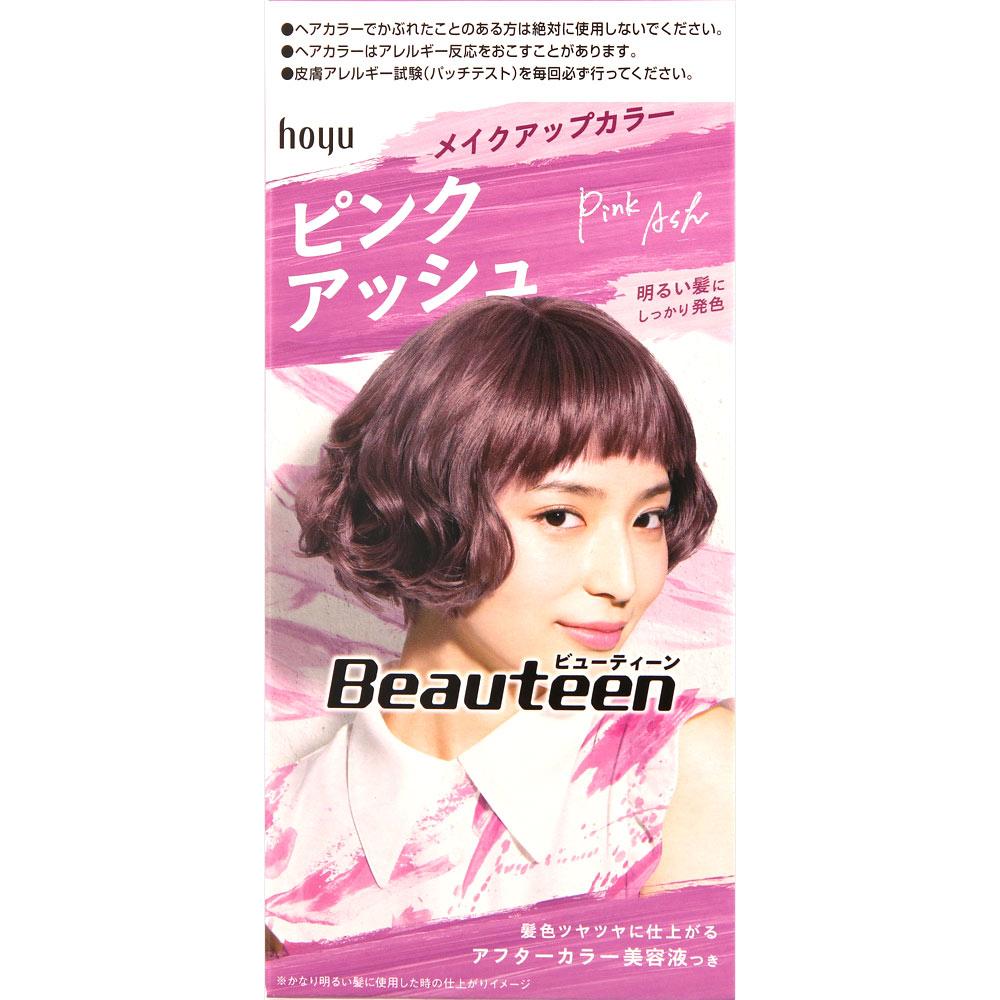 ホーユー ビューティーン メイクアップカラー ピンクアッシュ (医薬部外品)