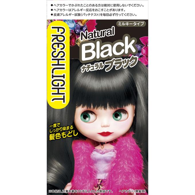 ヘンケルライオンコスメティックス フレッシュライト ミルキー髪色もどし ナチュラルブラック 60g+60ml (医薬部外品)