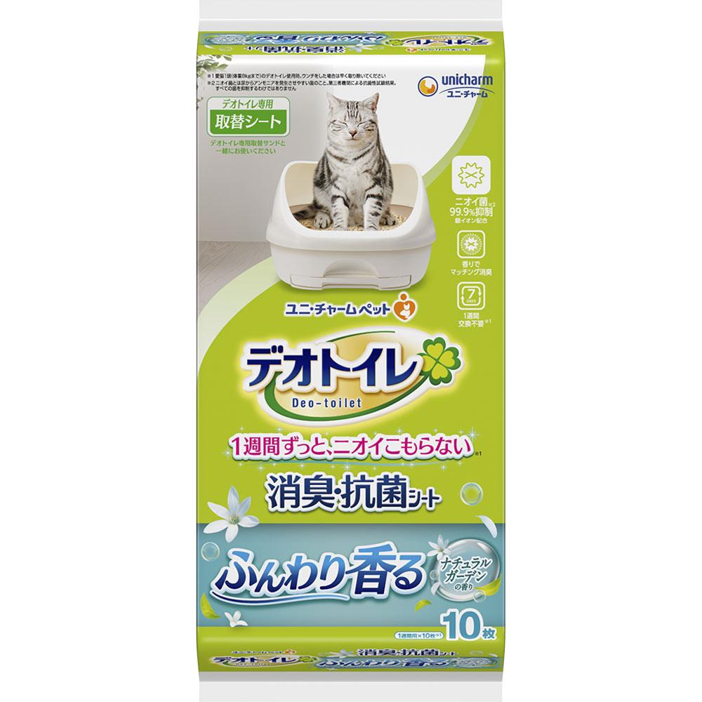 ユニ・チャームペットケア 1週間消臭・抗菌デオトイレふんわり香る消臭・抗菌サンドナチュラルガーデンの香り 10枚