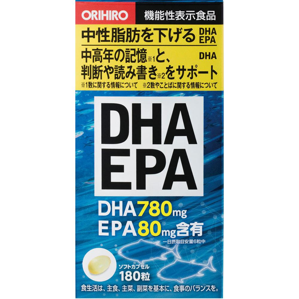 オリヒロプランデュ DHA EPA 180粒