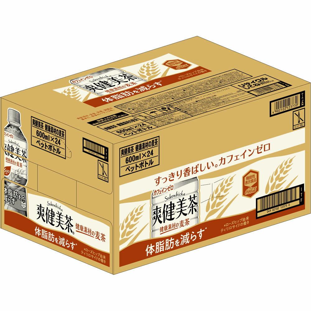 日本コカ・コーラ 爽健美茶 健康素材の麦茶 ケース 600ML×24