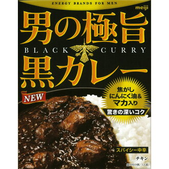 180 g of pole effect black curry of light Haruo