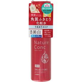 ナリス化粧品 ネイチャーコンク 薬用 クリアローション 200ml (医薬部外品)