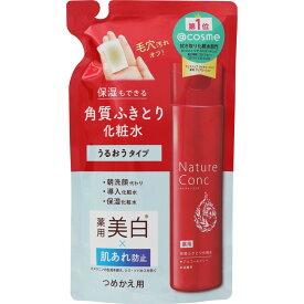 ナリス化粧品 ネイチャーコンク 薬用 クリアローション(つめかえ用) 180ml (医薬部外品)