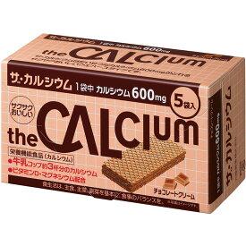 大塚製薬 ザ・カルシウム チョコレートクリーム 5枚
