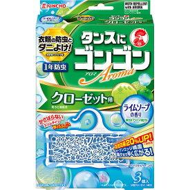 大日本除蟲菊 ゴンゴンアロマ 衣類の防虫剤 クローゼット用 ライムソープの香り (1年防虫・防カビ・ダニよけ) 3個