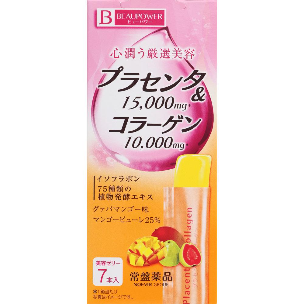 常盤薬品工業 BEAUPOWER プラセンタ・コラーゲン ゼリーグァバマンゴー味 7P