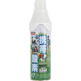 ニチバン バトルウィン 携帯酸素 5L