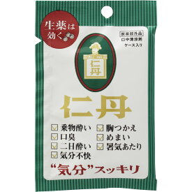 森下仁丹 仁丹バラエティケース 430錠 (医薬部外品)