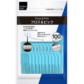 matsukiyo オールデント フロス&ピック ボリュームパック 100本入