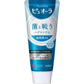 花王 薬用ピュオーラ クリーンミント 115g (医薬部外品)