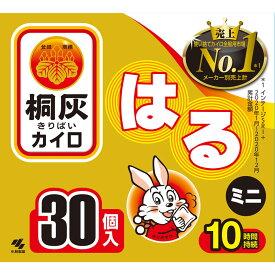 桐灰化学 はる ミニ 入函 30ケ