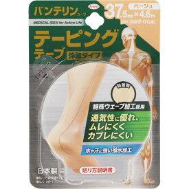 興和 バンテリンコーワテーピングテープ 37.5mm ベージュ