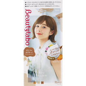 ホーユー ビューティラボ ホイップヘアカラー クリーミィカプチーノ (医薬部外品)