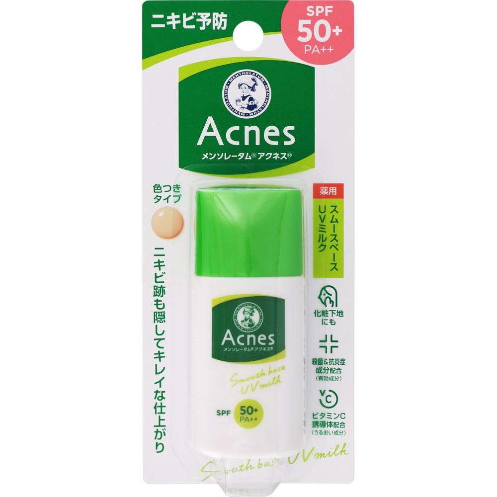 ロート製薬 メンソレータム アクネス 薬用UVティントミルク 30g (医薬部外品)