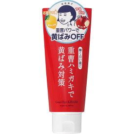 石澤研究所 歯磨撫子 重曹つるつるハミガキ 140g