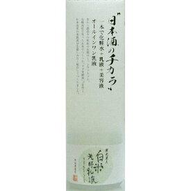 外池酒造店 蔵元美人 白米発酵乳液 120ML