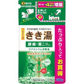 バスクリン きき湯マグネシウム炭酸湯つめかえ用 480g (医薬部外品)