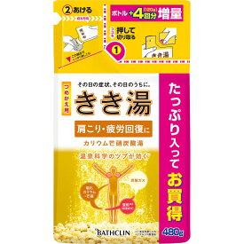 バスクリン きき湯カリウム芒硝炭酸湯つめかえ用 480g (医薬部外品)