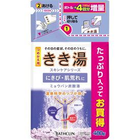 バスクリン きき湯ミョウバン炭酸湯つめかえ用 480g (医薬部外品)