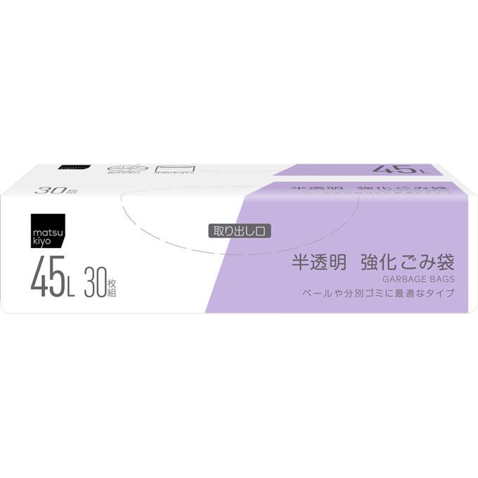 イーナ matsukiyo 半透明 強化ごみ袋 45L 30枚