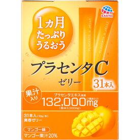 アース製薬 1ヵ月たっぷりうるおうプラセンタCゼリー マンゴー味 31本