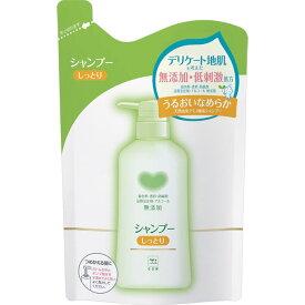 牛乳石鹸共進社 カウブランド 無添加シャンプーしっとり 詰替 380mL