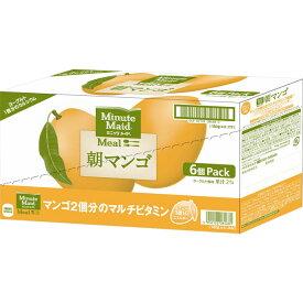 日本コカ・コーラ ミニッツメイド 朝マンゴ 180g×6