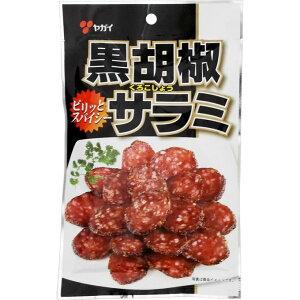 ヤガイ 黒胡椒サラミ 51g