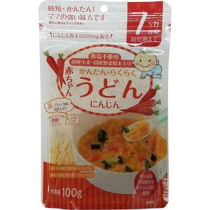 田靡製麺 赤ちゃんうどん にんじん 110g