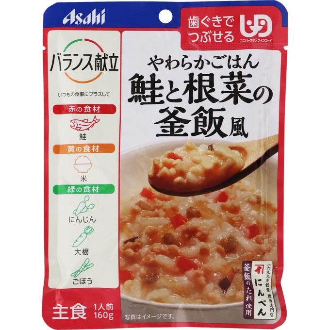 和光堂 バランス献立 やわらかごはん 鮭と根菜の釜飯風 160g