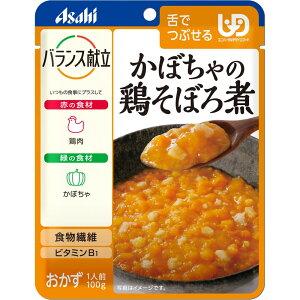 和光堂 バランス献立 かぼちゃの鶏そぼろ煮 100g
